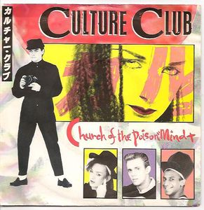 "vinyl 7""SP CULTURE CLUB Church Of The Poison Mind"