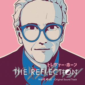 vinyl 2LP TREVOR HORN Reflection