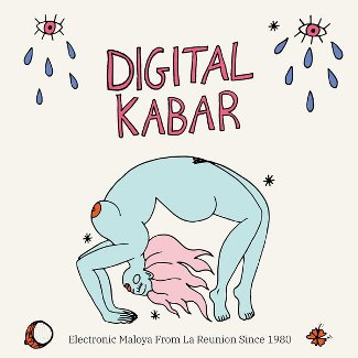 vinyl LP VARIOUS ARTIST Digital Kabar