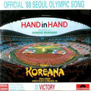 "vinyl 7"" SP KOREANA Hand In Hand"