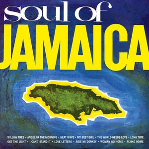 vinyl LP SOUL OF JAMAICA