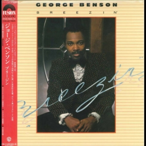 vinyl LP George Benson ‎Breezin' (Japan Import)