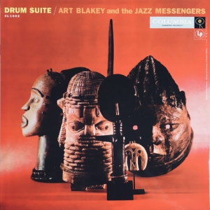 vinyl LP Art Blakey And The Jazz Messengers Drum Suite (All-tube/All-analog mastering)