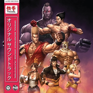 vinyl 2LP Namco Sounds ‎Tekken™ Original Soundtrack (45 RPM)