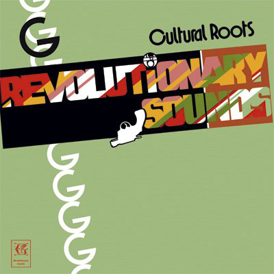 LP CULTURAL ROOTS Revolutionary Sounds