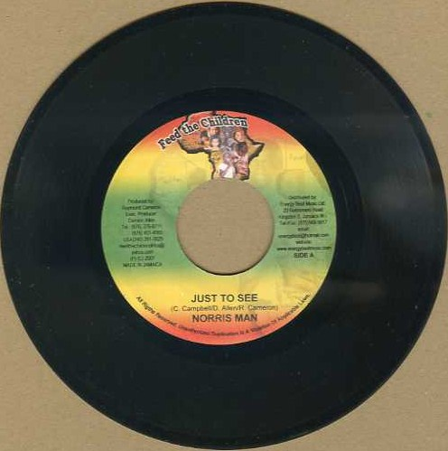 "vinyl 7""SP NORRIS MAN Just To See"