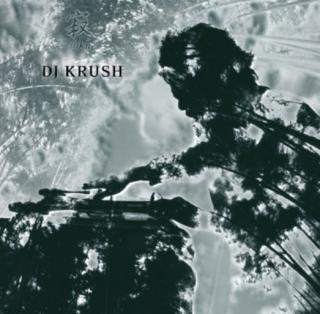 vinyl 2LP DJ KRUSH JAKU