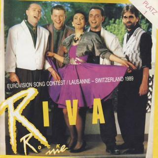 "vinyl 7""SP RIVA Rock me"
