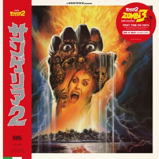 vinyl LP ZOMBIE 3 Stefano Mainetti (soundtrack)