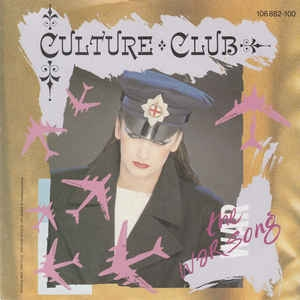 "vinyl 7"" SP CULTURE CLUB The War Song"